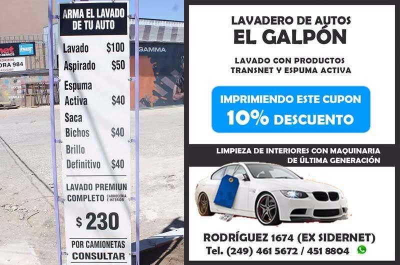Lavadero de autos el galp n calidad al mejor precio for Lavadero precio